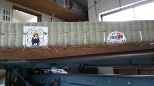 国産畳のシール