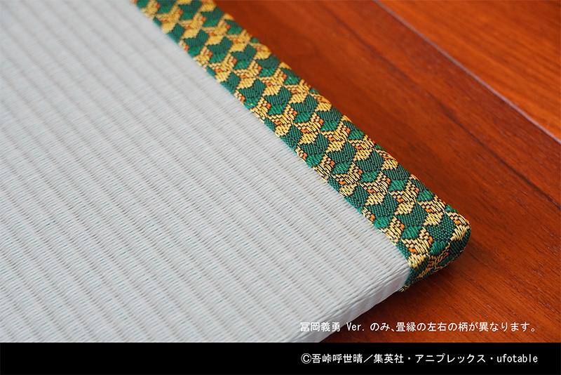 OT-05(冨岡義勇ver.)